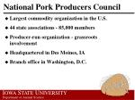national pork producers council1