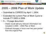 2005 2006 plan of work update