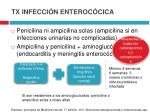 tx infecci n enteroc cica