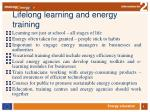lifelong learning and energy training