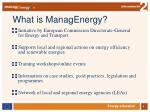 what is managenergy