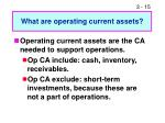 what are operating current assets