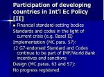 participation of developing countries in int l ec policy ii