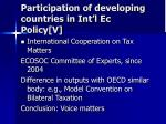 participation of developing countries in int l ec policy v