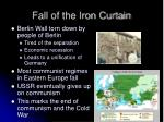 fall of the iron curtain