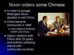 nixon orders some chinese