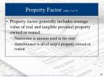 property factor slide 1 of 3