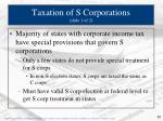 taxation of s corporations slide 1 of 2