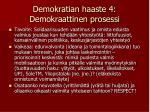 demokratian haaste 4 demokraattinen prosessi