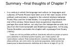 summary final thoughts of chapter 7