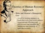 theories of human resource approach