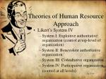 theories of human resource approach7