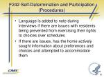 f242 self determination and participation procedures