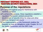 merchant shipping act 1951 maritime security regulations 200 4