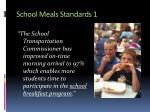 school meals standards 1