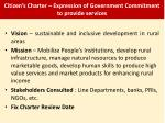 citizen s charter expression of government commitment to provide services