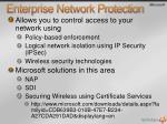 enterprise network protection4