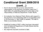 conditional grant 2009 2010 cont12