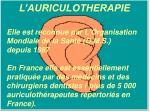 l auriculotherapie