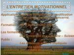 l entretien motivationnel
