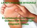 la reflexologie integrale