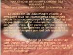 voulez vous d couvrir l origine des maladies cisd vous propose l iridologie la science de l iris