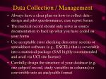 data collection management