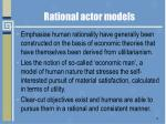 rational actor models
