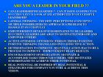 are you a leader in your field