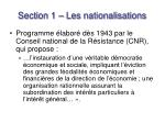 section 1 les nationalisations
