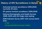 history of hiv surveillance in kenya