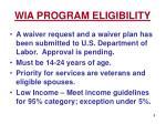 wia program eligibility