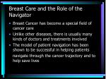 breast care and the role of the navigator