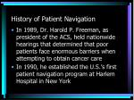 history of patient navigation