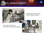 seed student projects