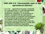 hrs 205 4 5 permissible uses in the agricultural district