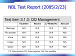 nbl test report 2005 2 2375