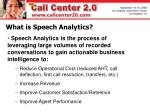 what is speech analytics