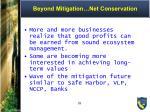 beyond mitigation net conservation