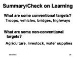 summary check on learning2
