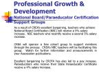 professional growth development national board paraeducator certification support groups