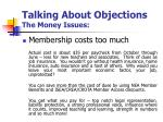 talking about objections the money issues1