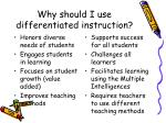 why should i use differentiated instruction
