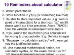 10 reminders about calculator2