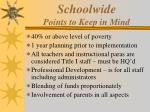 schoolwide points to keep in mind