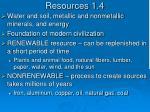 resources 1 4