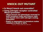 knock out mutant1
