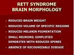 rett syndrome brain morphology