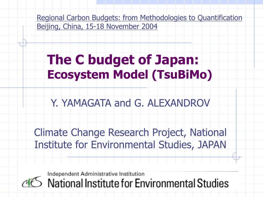the c budget of japan ecosystem model tsubimo l.