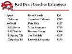 red devil coaches extensions23